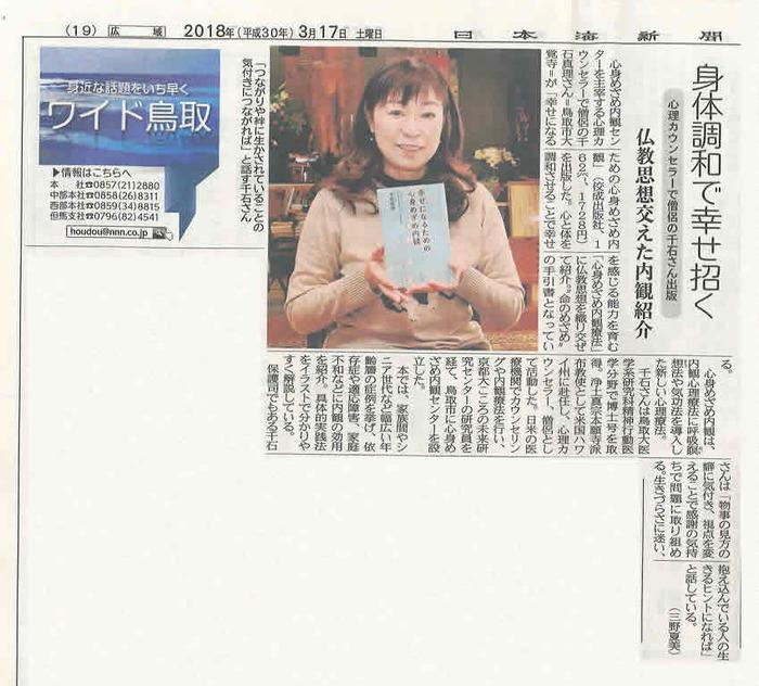 news2018031702.jpg